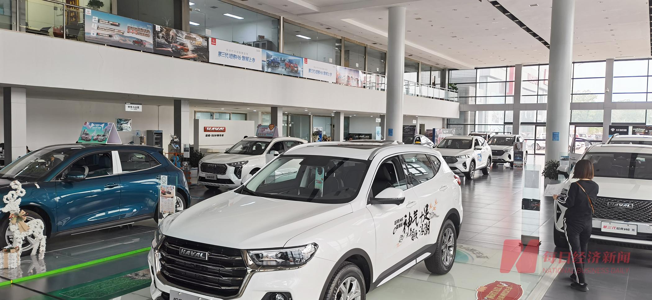 日系SUV开启降价攻势