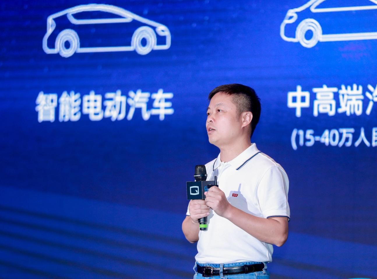 光辉代理快讯丨小鹏汽车何小鹏:2025年前15万是智能电动车的入门价