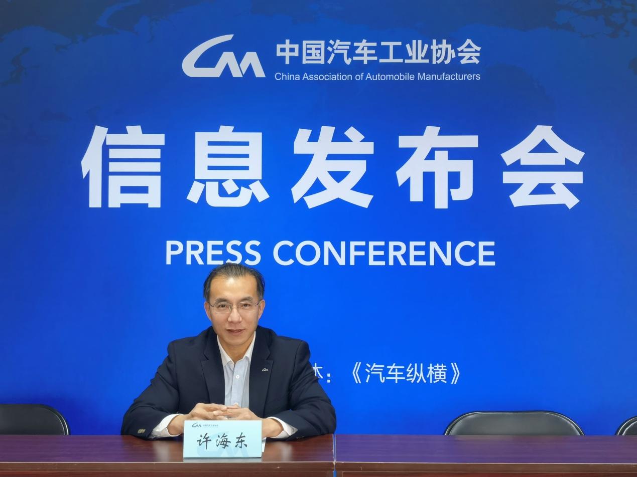 """光辉代理新起点 新战略 新格局,""""2021中国汽车论坛""""将再次登陆上海滩"""