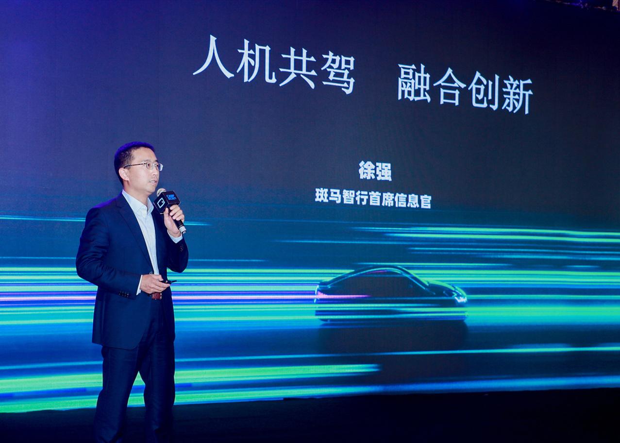 光辉代理快讯丨斑马智行徐强:未来3~5年汽车方向盘还去不掉