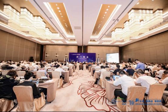 光辉代理2021中国汽车论坛设14个主题论坛,满足行业需求,回应各界关切