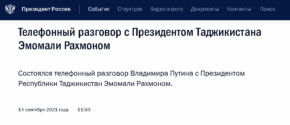 突发!普京将进行自我隔离,俄罗斯总统新闻秘书回应