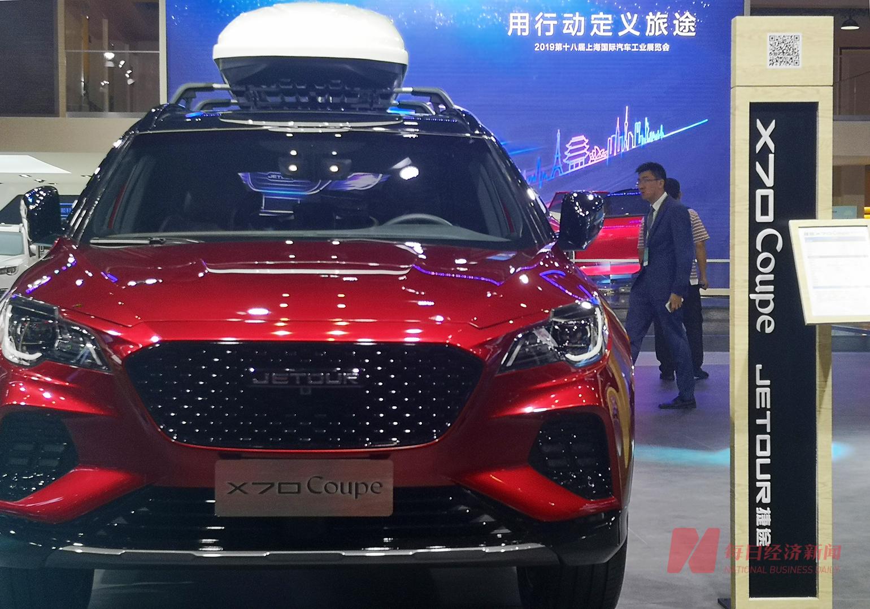 光辉代理捷途品牌独立后上市首款车型 5年冲刺百万辆销量目标压力不小