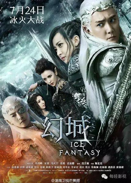 """是""""谍战""""偶像""""还是""""?中国电视剧陷入同质化剧情v偶像高豆瓣好看的电视剧图片"""
