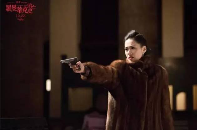 姨乱伦电影_这彻骨阴冷的上海冬日,姨太太应声而死就足够引起一片唏嘘.