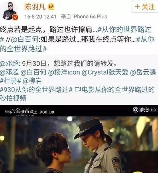 甚至就在今年1月,陈羽凡还曾发微博怒斥造谣其离婚者,言辞激烈&hellip