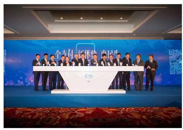 图片来源:中国银联官方微信公众号