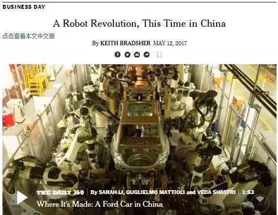 """想抢""""世界工厂""""的宝座?先问中国这9万机器人答不答.."""