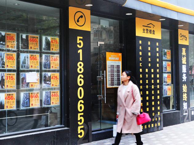 北京出租公寓亟待监管 男子2060元租卧室竟是隔断