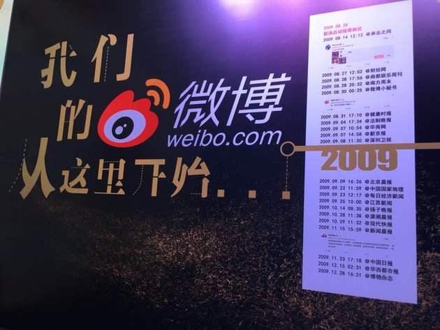 """每日经济新闻官方微博获""""最具行业影响力媒体""""大奖"""