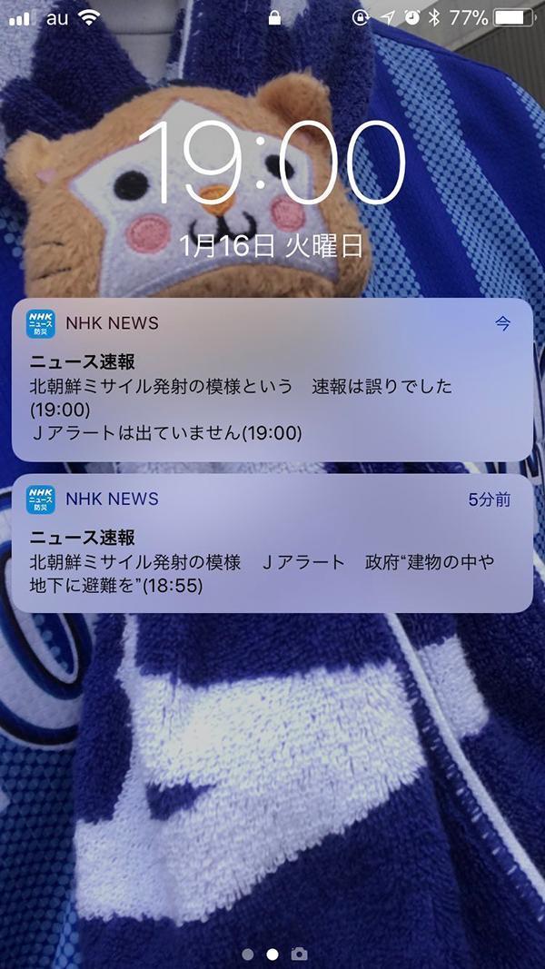 """""""乌龙导弹""""又重演:日本误报朝鲜发射导弹,5分钟后道歉2012端午节放假安排"""