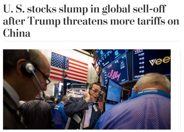"""全球股民的""""世界悲"""":欧美暴跌,特朗普搬起石头砸了自己的脚"""