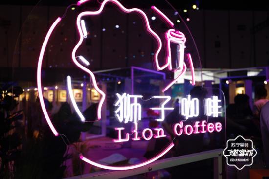 """淘客cms:7月27日,一座科技感十足的""""燃客城""""落地金陵城。 投稿 第3张"""