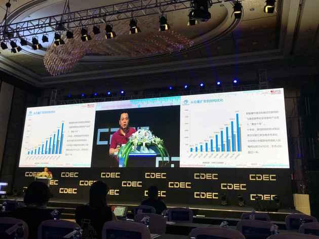 掌趣科技刘惠城:预计2018中国游戏市场规模达
