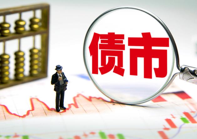 国开行开展首次债券弹性招标发行业务试点