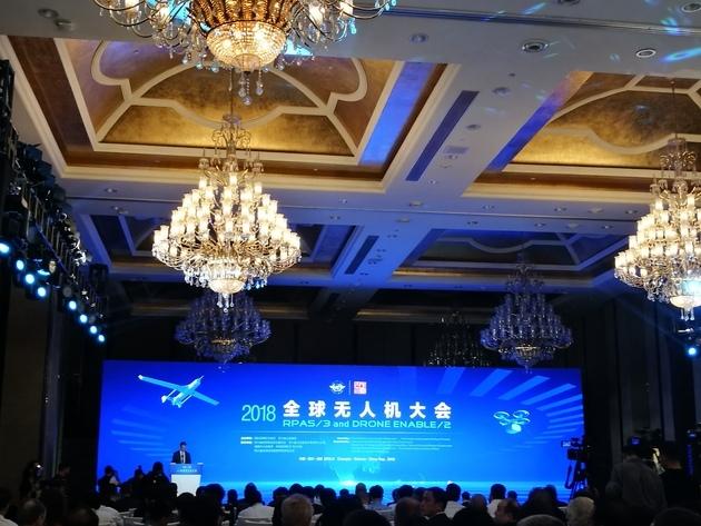 2018全球无人机大会在成都举行 国际民航组织秘书长柳芳:行业