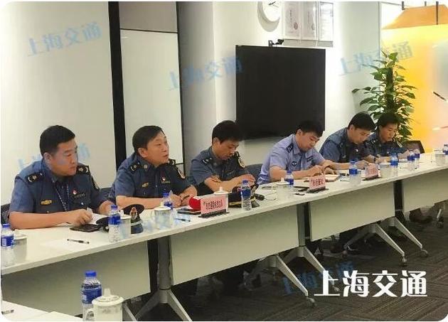 """上海三部门再度进驻滴滴 发现这些""""违规操作"""""""