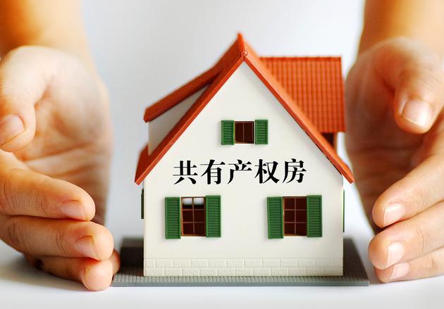http://www.house31.com/tudiguanzhu/132402.html