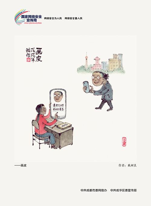 呼和浩特福彩:知识分类学:广州跨境电商SEM优化师基础班