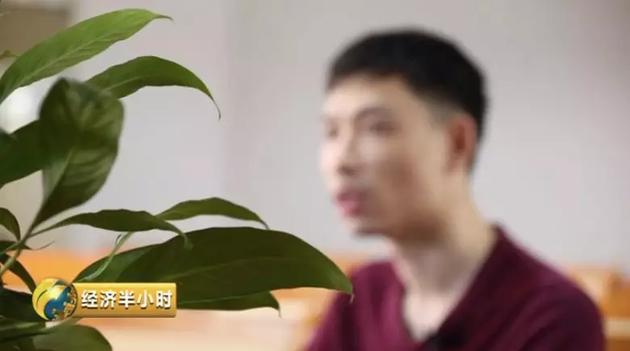 事主李明俊(化名)