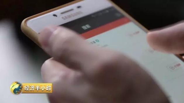 """王小鹏购买""""红娘一对一""""服务"""
