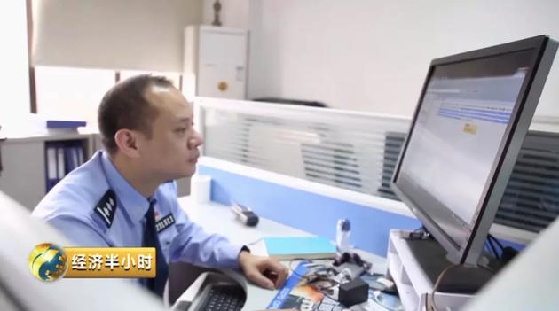 广东省肇庆市公安局端州分局网络警察大队一中队中队长徐俊廷