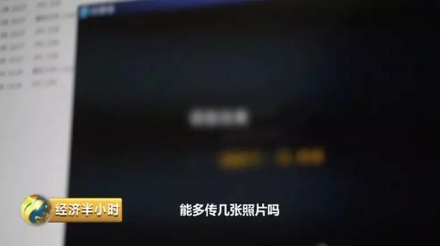 """""""恋人网""""语音记录"""