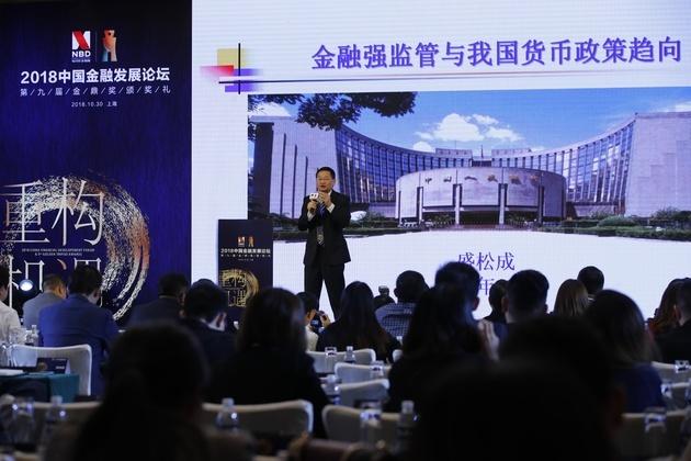 """龙虎游戏网站大资管""""重构""""下 金融业直面新发展机遇"""