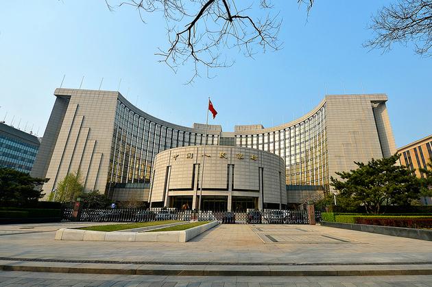 央行报告:投放的资金并未淤积在银行