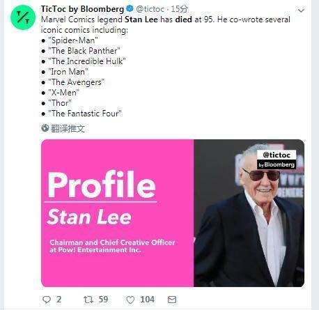 再见了漫威之父斯坦·李,他的人生远比漫画精彩