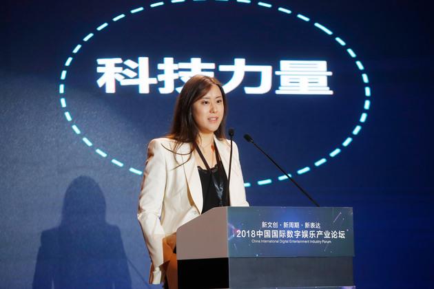 多益网络唐忆鲁:中国的游戏在移动互联网时代实现了弯道超车