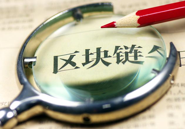 凉凉!茶业区块链集团被香港高等法院颁令清盘
