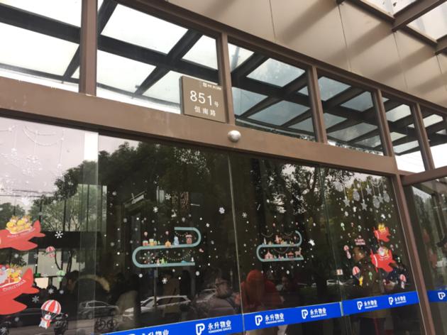 """优居客倒闭案追踪:官方登记""""纯属忽悠"""" 受害人无奈互撕"""