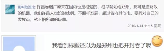 """东营拼车网_GDP破万亿,人口上千万,这座省会打动地""""官宣"""":请叫我特大都会!"""
