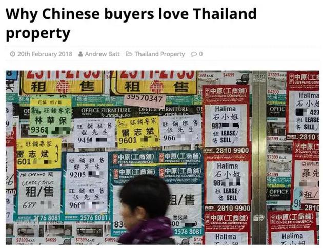 芭堤雅随处可见的中文房产