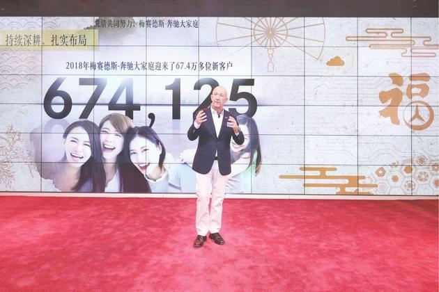 积极拥抱变化 持续健康发展 梅赛德斯-奔驰在华开启全新一轮产品攻势