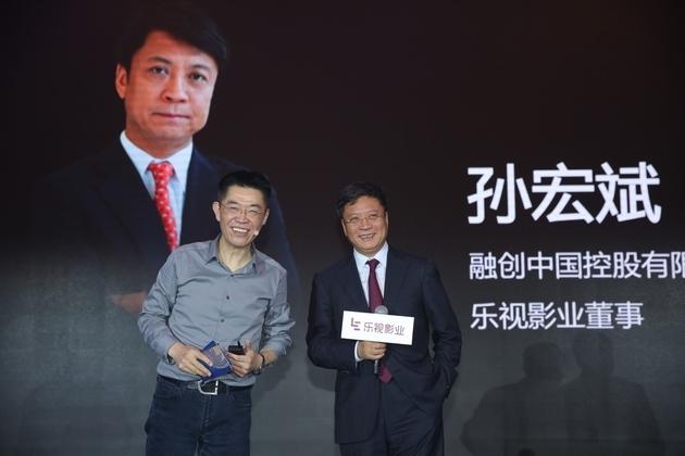 張昭與孫宏斌(圖片來源:融創提供)