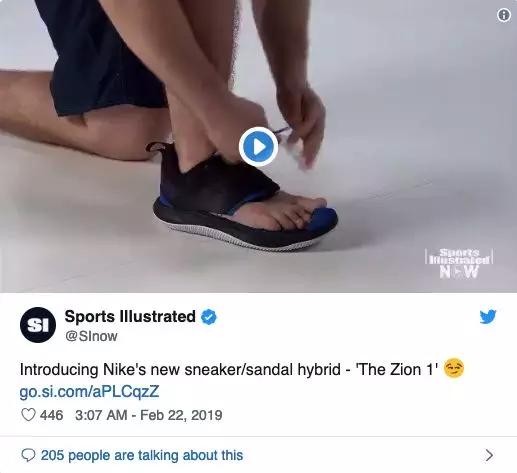 NBA准状元一脚下去球鞋对半裂开!耐克13亿美元没了…