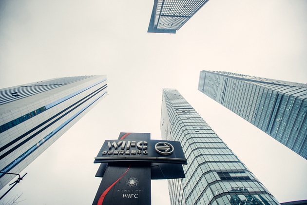 """解码一座城市的""""炼金术"""":从G20财长会到泛美行年会,国际金融盛会为何频频相中这里"""