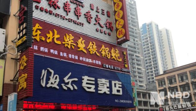 当地的美食街 吴林静 摄