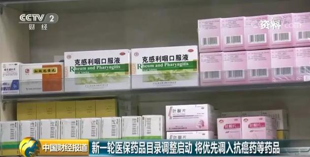 """有抗癌药降价超70%,一盒或将便宜一万多元!不需要""""药神"""",降"""