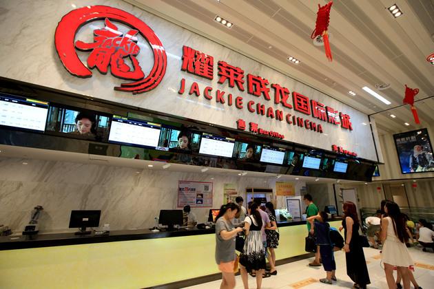 2015年7月26日,上海,耀莱成龙国际影城(图片来源:东方IC)