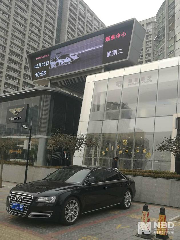 2019年2月,北京,耀莱中心(图片来源:每日经济新闻记者 张春楠 摄)