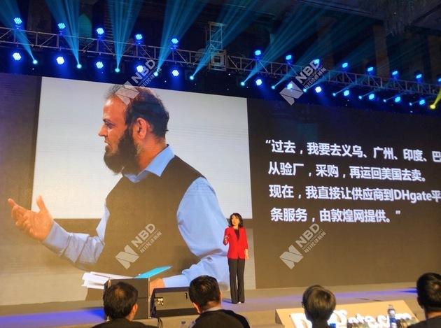 敦煌网CEO王树彤:数字贸易进入下半场 未来跨境电商将呈三大趋势