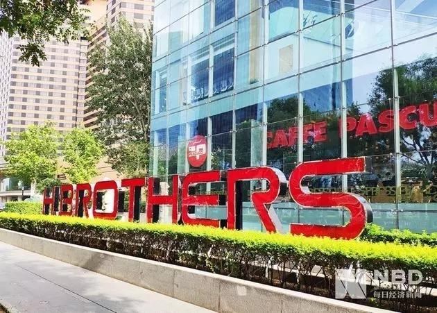 <b>华谊兄弟2019半年净利亏损3.79亿 同比下降236.75%</b>