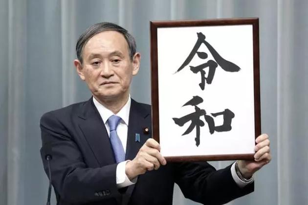菅义伟参选日本自民党总裁,获得多个派系的支持