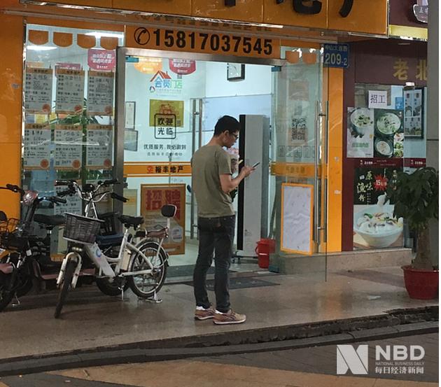 广州限售两年后:挂牌房源涨至高位 观望情绪依旧浓厚