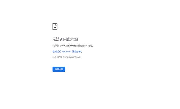 全景网络客服告诉《每日经济新闻》记者,网站正在技术维护,已经购买图片的用户暂时无法正常下载,预计今天之内可以恢复。
