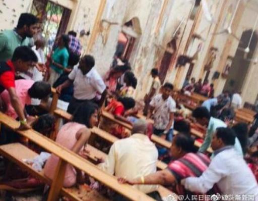 斯里兰卡6起爆炸已致125人死亡(最新消息汇总)