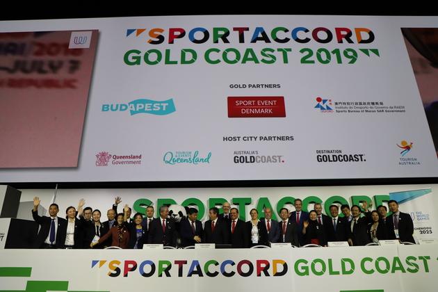 成都成功申办2025年世界运动会 世运会将为成都带来更多国际元素